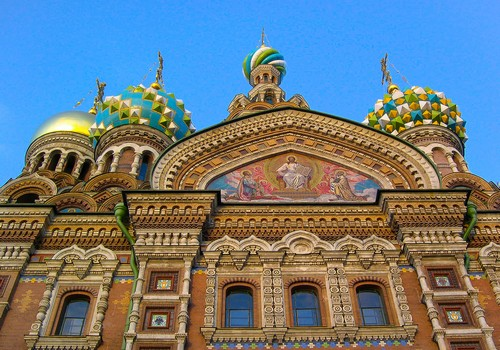 Church of Savior